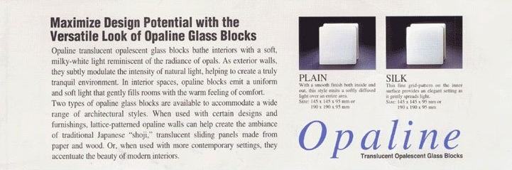 Opaline - Maximize Design Potential with Opaline Glass Blocks